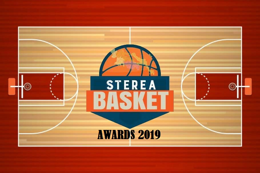stereabasket awards 2019