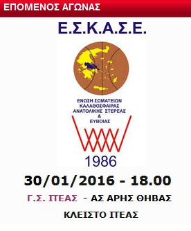 ESKASE A MEN PROGRAM 30.01.2016